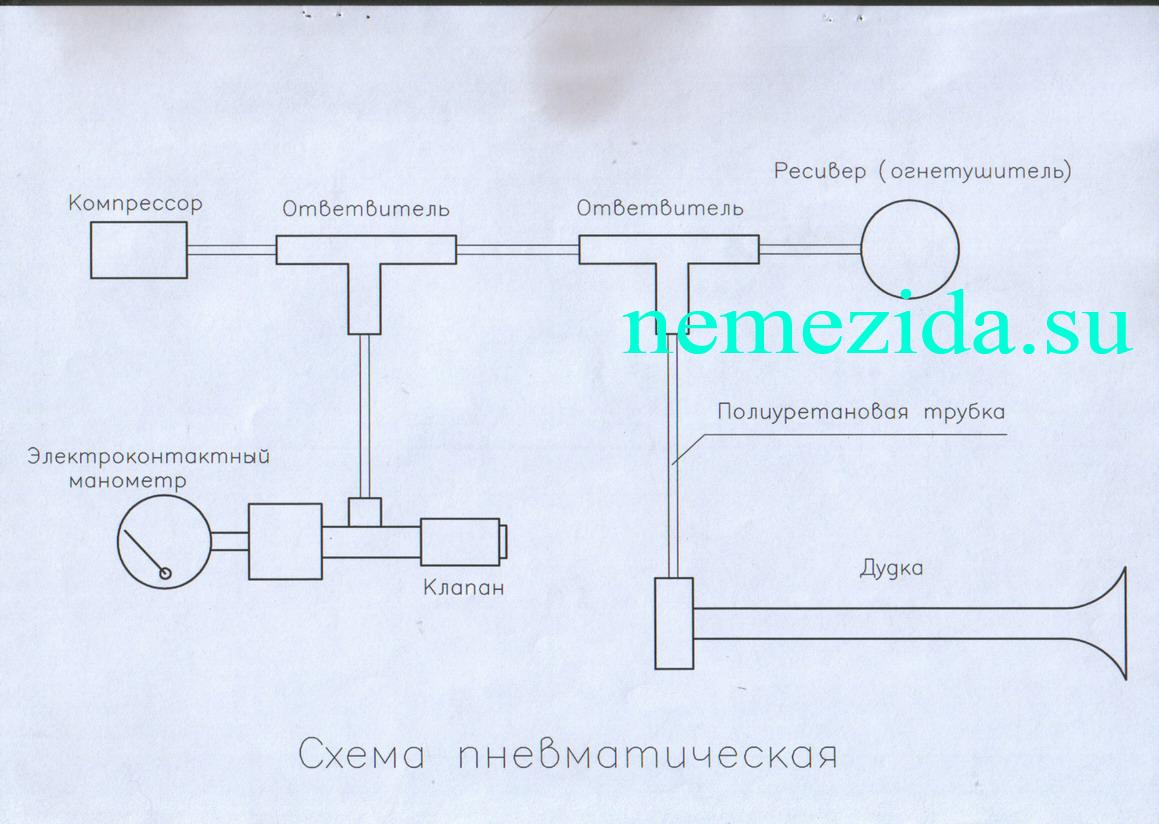 Схема воздушного сигнала через реле 399