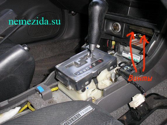 Прикуриватель в машину своими руками