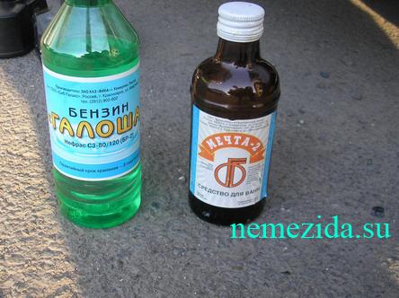 Спирт, бензин